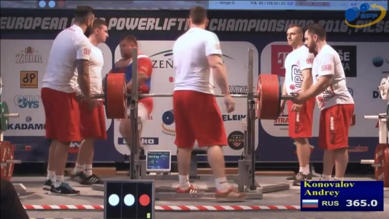 Andrey Konovalov (Russia), 1202,5 kg_2651 lbs, IPF Single ply, National Record