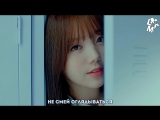[рус.саб] Lovelyz - Hide And Seek