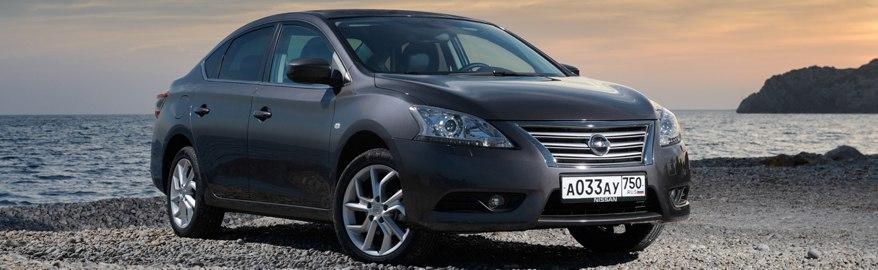 Две модели Nissan покинули российский рынок