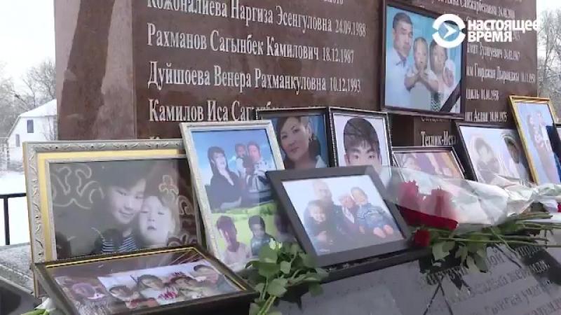16 января 2017 года на дома в поселке Дача-Су упал грузовой самолет. Погибли 35 местных жителей и 4 члена экипажа