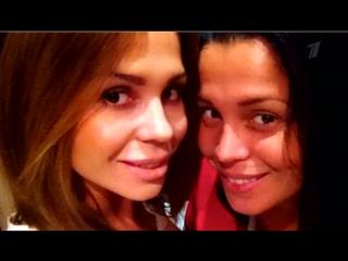 «Тыизменил смоей сестрой!» знаменитые близнецы делят возлюбленного. Насамом деле. Анонс