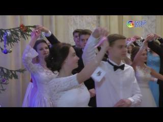 Венский бал В Витебске 2017