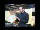 Телеканал Россия об аромамаркетинге АромаКо