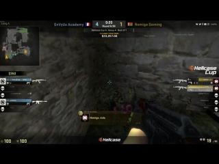 Stuck Bomb in EnVyUs Academy vs Nemiga | Hellcase Cup 6