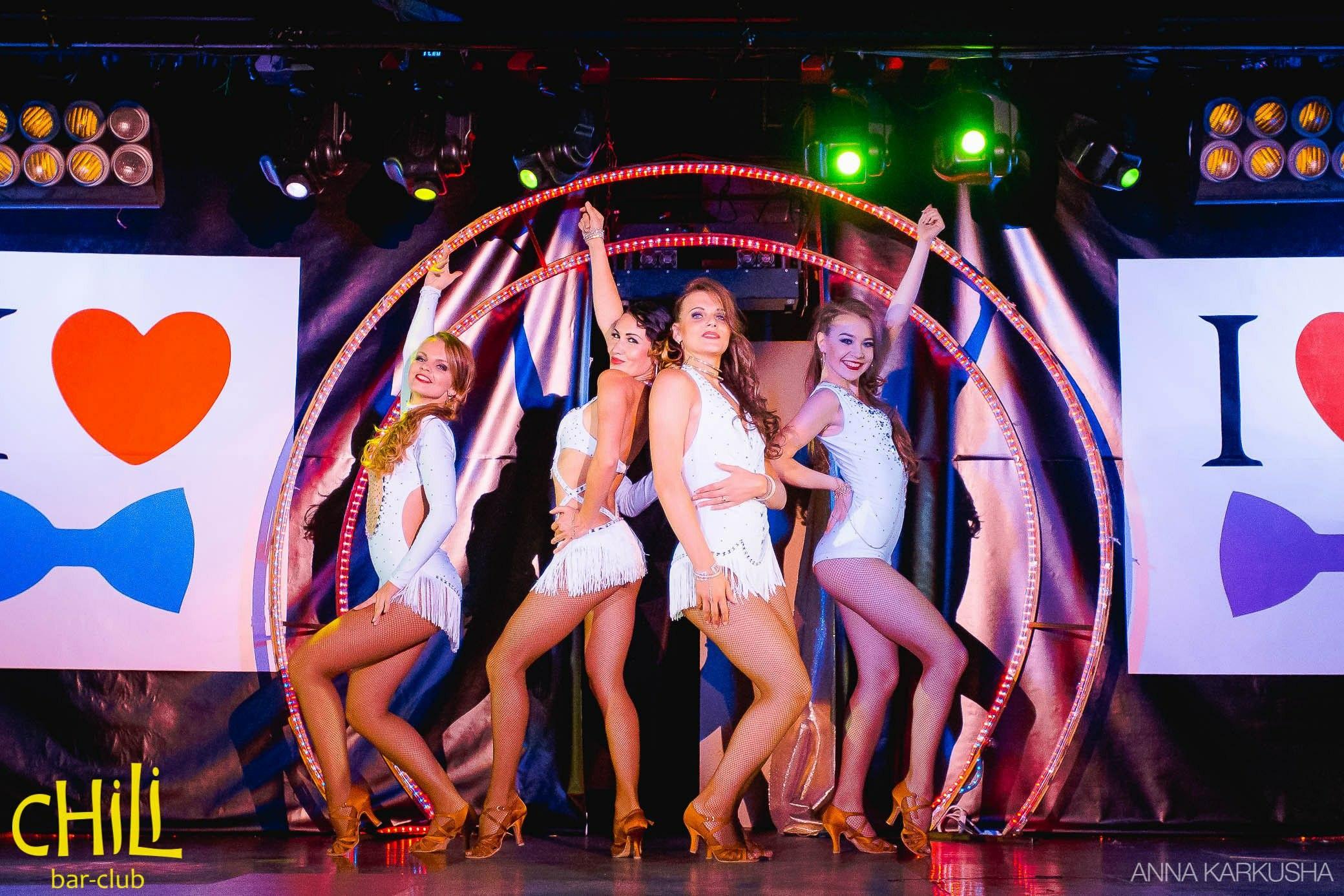 Танцовщицы в ночной клуб екатеринбург рандеву клуб в москве