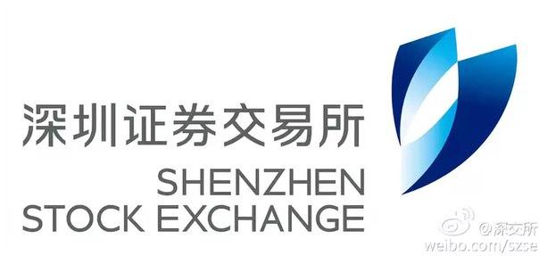Китай утвердил заявки пяти компаний на проведение IPOКитайский комите