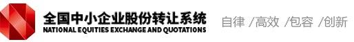 14 компаний дебютировали на китайской 'третьей новой площадке'  14 м