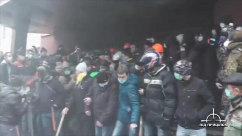 Луцк 19 февраля 2014 Башкаленко ставят на колени