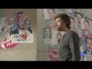 El Ministerio del Tiempo 1x01 (SeriesHD)