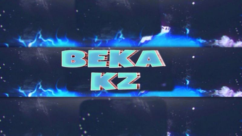 KZ[Public]Taraz-Almaty GL[Nike]beka_kz