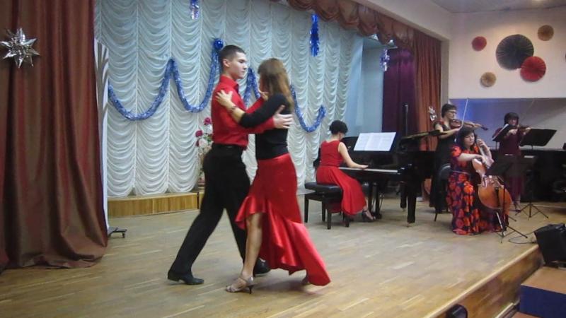 Танго-вечер в школе искусств. Карлос Гардель танго из к\ф Запах женщины
