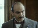 Hercule.Poirot.s01e10.The.Dream