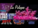 34 e festival du Folklore de Saint Ghislain de la Pologne HD