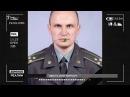 Война в тылу Кто устроил охоту на офицеров украинских спецслужб Донбасс Реал