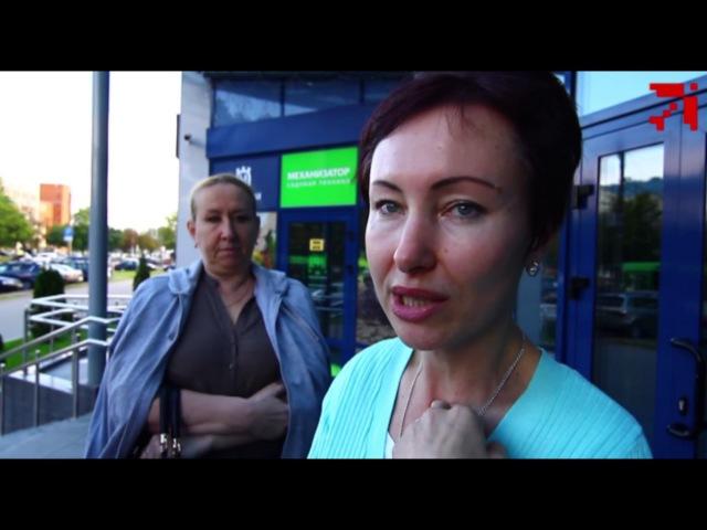 Татьяна Гриновская - обманутая туристка