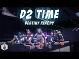 D2 Time - Destiny Parody (Closing Time by Semisonic)