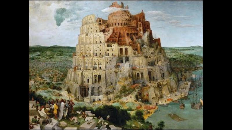 В музей - без поводка / Брейгель Старший Строительство Вавилонской башни