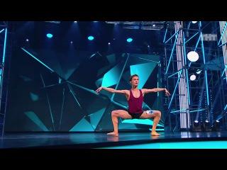 Танцы: Ильдар Соколов (Evgeny Teilor - Count Of Tuscany) (сезон 4, серия 7) из сериала Танцы смотре...