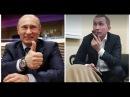 Двойник Путина в КАМЕДИ КЛАБ разговор Путина и Трампа COMEDY CLUB РЖАЧ ДО СЛЕЗ