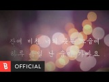 MV Sool J &amp KK (