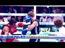 AIBA World Boxing Championships 2017 - Promo video
