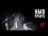 HMB sports#2 еда