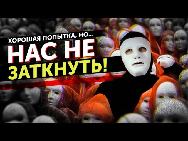FixRussianYouTube и СПАСИБО ВСЕМ