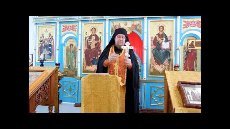 Открытое письмо-обращение к Архиепископу Александровскому и Юрьев-Польскому Евстафию.