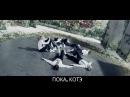 Послышалось k-pop ver 11 Спецвыпуск BTS 2
