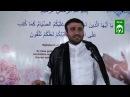 Hacı Ramil Cox Gozel ibretli olmus əhvalat 2017