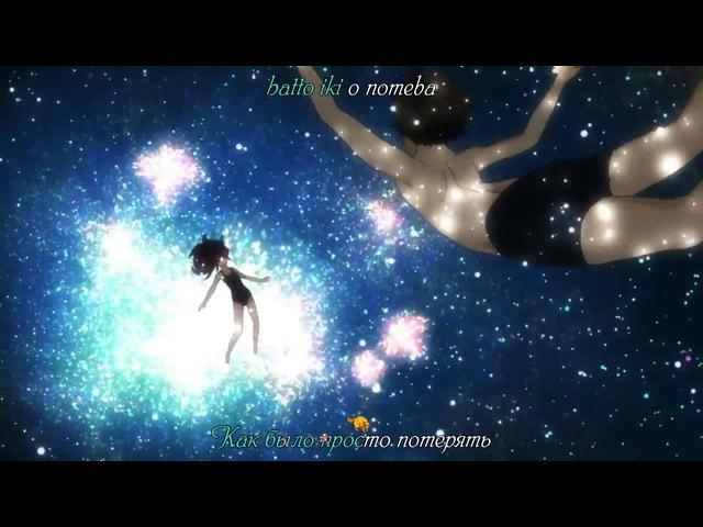 DAOKO x Kenshi Yonezu - Uchiage Hanabi Movie OST караоке по-русски / karaoke RUS