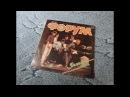 Винил Форум Белая Ночь 1985 1987 Полный альбом