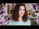 Пустые баночки - очень много косметики! | Anisia Beauty
