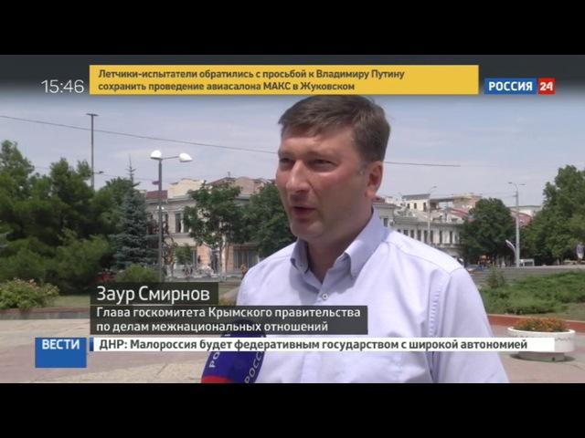 Новости на «Россия 24» • Сезон • Украинцы стоят в очередях на отдых в оккупированный Крым