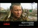 Чеченский капкан Фильм 5 От Норд Оста до Беслана
