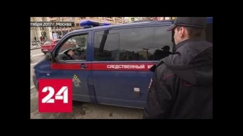 Убийцей водителя в центре Москвы оказался полковник МВД в отставке - Россия 24