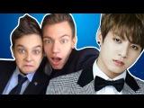МОЯ РЕАКЦИЯ С БРАТОМ НА K-POP, BTS!!