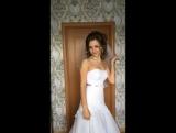 Свадебный образ для Ксении