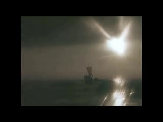 Зурбаган ( Песня из кинофильма Выше Радуги)
