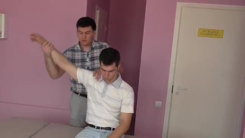 Семинар врача кинезиолога Алексеева А.В. в Центре Бубновского. Часть4