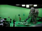 Трансформеры: Последний рыцарь. На съёмочной площадке.