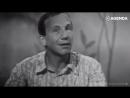 Как жить дальше Сатирический монолог Савелия Крамарова 1971 г.