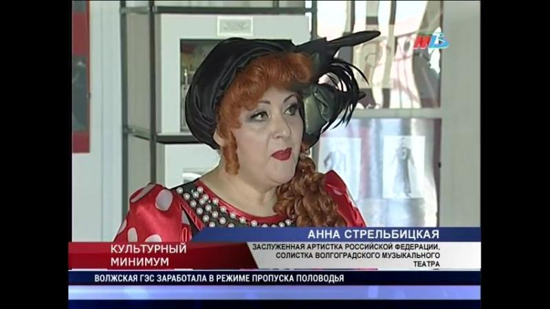 Волгоград присоединился ко всероссийской акции «Культурный минимум»