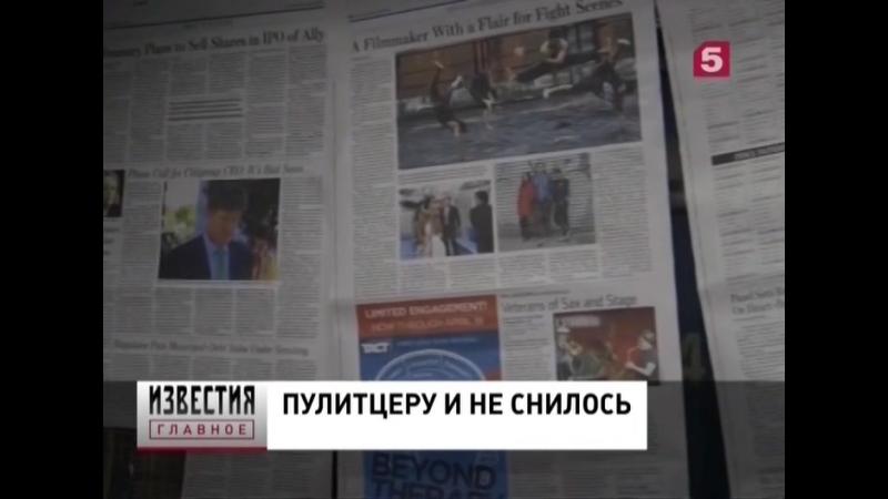 Известия Главное 22 04 2018 Информационно аналитическая программа SATRip