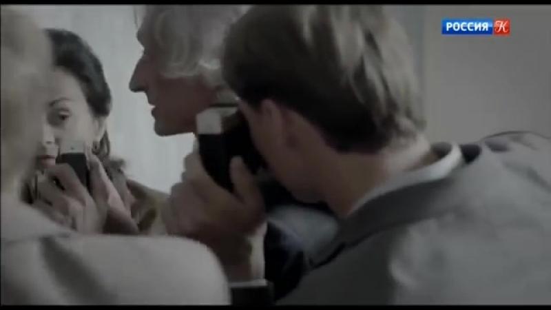 «Рудольф Нуреев - танец к свободе, BBC, 2015