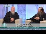 Ответ священника. Димитрий Смирнов и Артемий Владимиров.