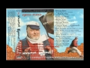 Ништяк браток - 1998 - Ходка 08 Одесса-Мама