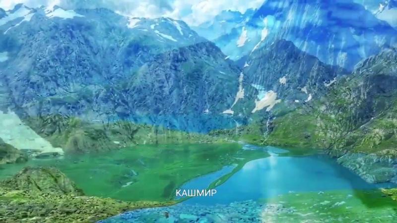 Trekking In Kashmir Кашмирская долина Основная цель для страстных треккеров