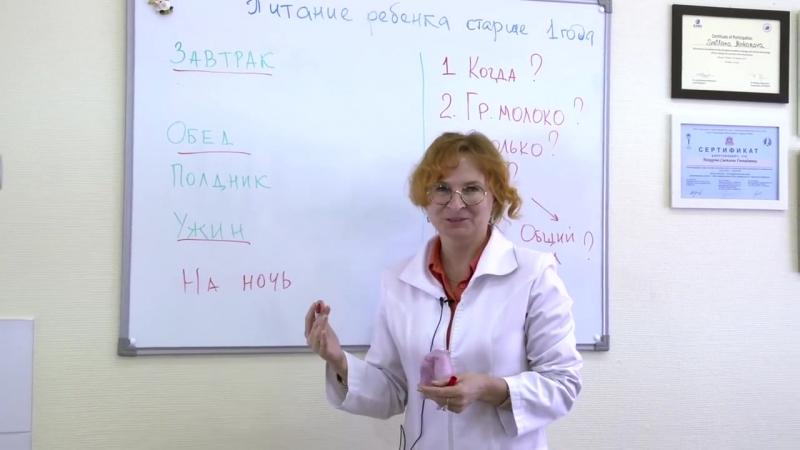 Как кормить ребенка в возрасте от 1 года до 3-х лет. Советы родителям - Союз педиатров России.