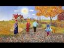 К Асмаловская С Балабанов Д Тихонов С Малюкова Песня про слоги АБВГДейка ТВ Центр